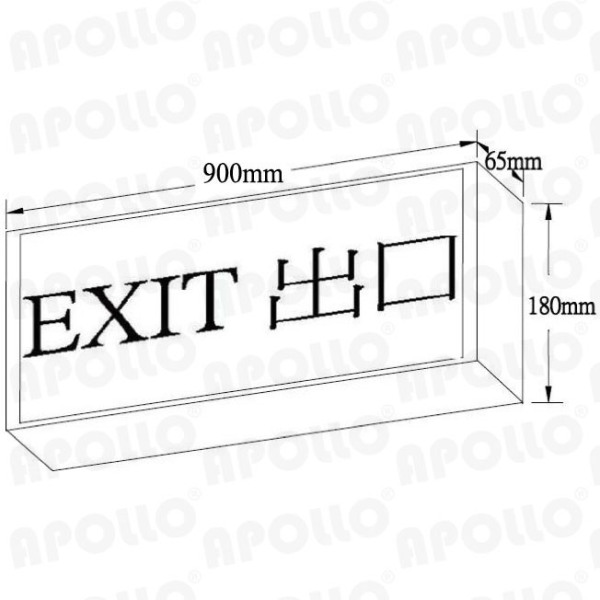 gallery/exit sign box 900_graph