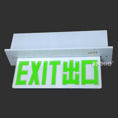 gallery/recessed_led_exit_sign